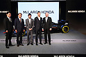 Honda Shows New F1 Car to Tokyo Press