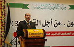 senior political leader of the Islamist movement Khalil al-Hayah speaks during the honoring ceremony of Palestinian journalists whose won a world prizes which organized by Hamas movement, in Gaza city on March 14, 2017. Photo by Ashraf Amra