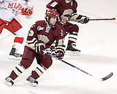 Brian O'Hanley - The Boston College Eagles defeated the Miami University Redhawks 5-0 in their Northeast Regional Semi-Final matchup on Friday, March 24, 2006, at the DCU Center in Worcester, MA.