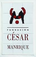 Europe/Espagne/Canaries/Lanzarote/Env de Teguise/Taro de Tahiche : La fondation César Mantique dans l'ancienne demeure de l'artiste - Détail du portail
