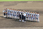 Mie team group,<br /> AUGUST 25, 2014 - Baseball :<br /> Mie players receive silver medals during the closing ceremony after the 96th National High School Baseball Championship Tournament final game between Mie 3-4 Osaka Toin at Koshien Stadium in Hyogo, Japan. (Photo by Katsuro Okazawa/AFLO)