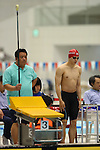 Keiichi Kimura,<br /> MARCH 6, 2016 - Swimming :<br /> Dispatch player selection meeting for Rio de Janeiro Paralympic<br /> Men's 100m Butterfly S11<br /> in Fuji city, Shizuoka, Japan.<br /> (Photo by Shingo Ito/AFLO SPORT)