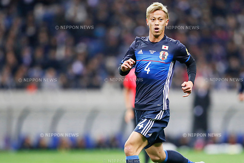 Keisuke Honda (JPN), <br /> MARCH 28, 2017 - Football / Soccer : <br /> FIFA World Cup Russia 2018 Asian Qualifier <br /> Final Round Group B <br /> between Japan 4-0 Thailand <br /> at Saitama Stadium 2002, Saitama, Japan. <br /> (Photo by Yohei Osada/AFLO)