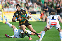 Ken Pisi of Northampton Saints in action during the Aviva Premiership match between Northampton Saints and Exeter Chiefs at Franklin's Gardens on Sunday 9th September 2012 (Photo by Rob Munro)