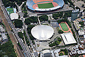 Tokyo Metropolitan Gymnasium: Tokyo, Japan: Aerial view of proposed venue for the 2020 Summer Olympic Games. (Photo by AFLO)