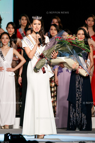 Miss Universe Japan 2017 winner Momoko Abe speaks during the Miss Universe Japan competition at Hotel Chinzanso Tokyo on July 4, 2017, Tokyo, Japan. Momoko Abe from Chiba who won the title will represent Japan in the next Miss Universe competition. (Photo by Rodrigo Reyes Marin/AFLO)