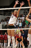 7 October 2005: Erin Waller during Stanford's 3-1 loss to Washington at Maples Pavilion in Stanford, CA.