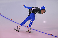 SPEEDSKATING: CALGARY: 14-11-2015, Olympic Oval, ISU World Cup, 1000m B-division, Ching-Yang Sung (TPE), ©foto Martin de Jong