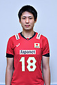 Volleyball : Japan men's national volleyball team press conference
