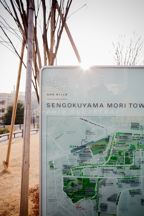 Tokyo, February 7 2012 - A map of the Sengokuyama Mori tower area.
