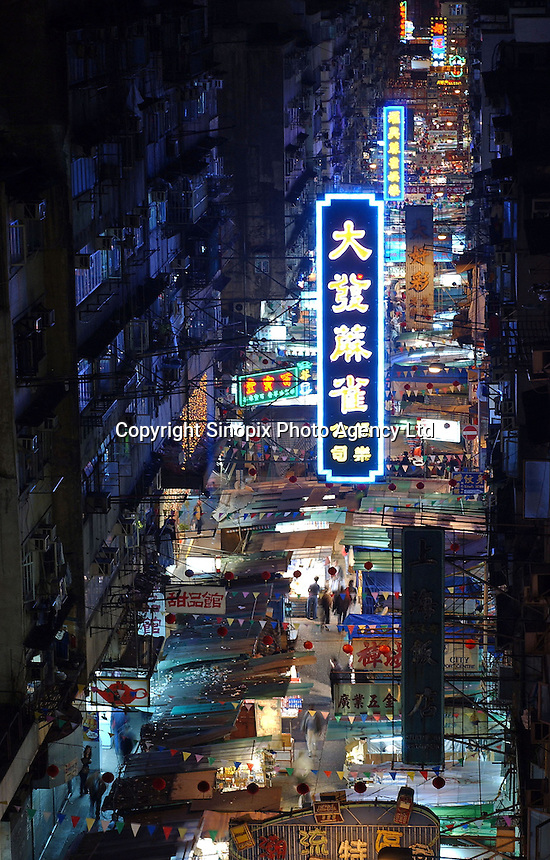 Temple Street at night. Temple Street is a famous tourist spot in Hong Kong..