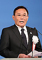December 11, 2016, Tokyo, Japan - Japan Sport Council president Kazumi Ohigashi delivers a speech as he attends the ground breaking ceremony for the new national stadium in Tokyo on Sunday, December 11, 2016.  The new national stadium will be finished in November 2019. (Photo by Yoshio Tsunoda/AFLO) LWX -ytd-