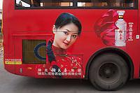 Bus Signage in Dongguan, China.  © LAN
