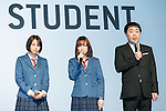 (L to R) Actors Suzu Hirose, Sakurako Ohara and comedian Nozomu Iwao speak during a news conference to announce the Japanese telecommunications giant SoftBank's 2017 spring promotions on January 2017, Tokyo, Japan. SoftBank launched a new Super Student mobile plan for young users, and also announced discounts available to their customers through retail partners such as FamilyMart, Sunkus, Baskin Robbins, and Yahoo Japan Shopping. Canadian pop star Justin Bieber, who features in SoftBank's new promotion campaign sent a video message which was screened during the conference. In Japan spring is the season where students start a new school year and graduates begin work. (Photo by Rodrigo Reyes Marin/AFLO)
