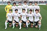 Urawa Red Diamonds Ladies team group line-up, MARCH 27, 2016 - Football /Soccer : Plenus Nadeshiko League 2016 between Urawa Reds Ladies 1-1 NTV Beleza at Nishigaoka Stadium in Tokyo, Japan. (Photo by Sho Tamura/AFLO SPORT)