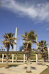 Israel, Sharon region. Hadera river park