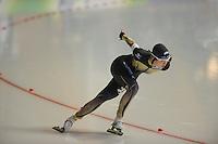SCHAATSEN: ERFURT: Gunda Niemann Stirnemann Eishalle, 21-03-2015, ISU World Cup Final 2014/2015, Nana Takagi (JPN), ©foto Martin de Jong