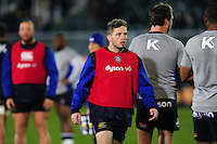 Darren Allinson of Bath Rugby looks on during the pre-match warm-up. Anglo-Welsh Cup match, between Bath Rugby and Leicester Tigers on November 4, 2016 at the Recreation Ground in Bath, England. Photo by: Patrick Khachfe / Onside Images