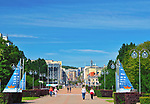 Skwer Kościuszki w Gdyni.
