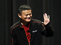 Alibaba Group executive chairman Jack Ma speaks at the Waseda University in Toky