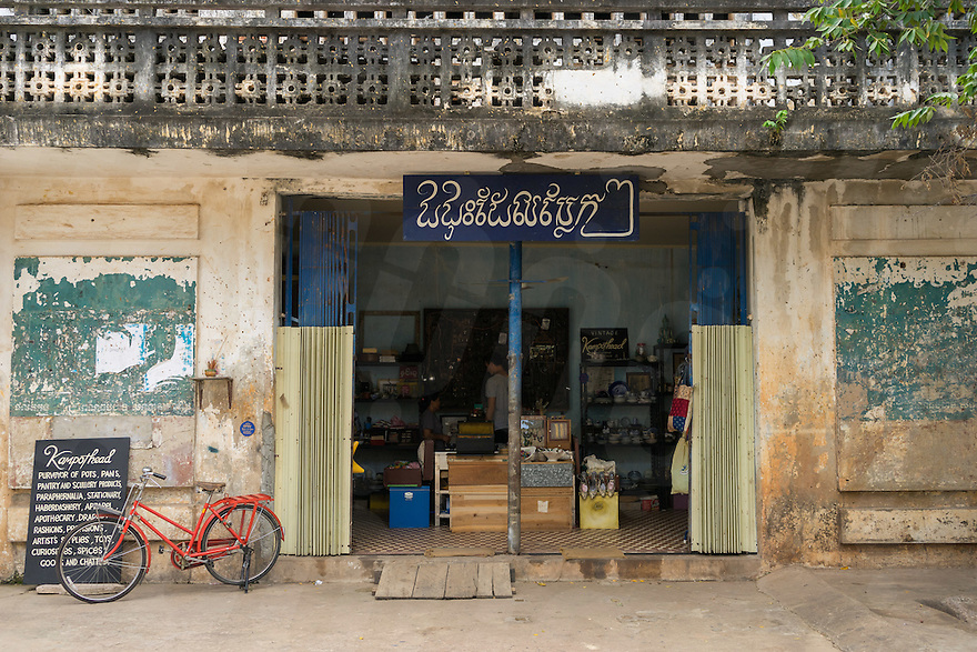 "September 24, 2016 - Kampot (Cambodia). View of ""Kampot Head"" - a vintage shop in Kampot town. © Thomas Cristofoletti / Ruom"