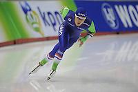 SPEEDSKATING: CALGARY: 13-11-2015, Olympic Oval, ISU World Cup, 500m, Kai Verbij (NED), ©foto Martin de Jong