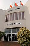 Samaria, Eshel Hashomron hotel in Ariel.