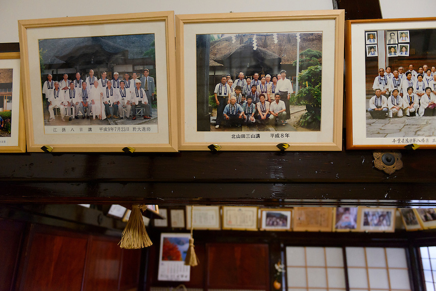 Photographs of groups of Yamabushi, Daishinbo lodging house, Dewa Sanzan, Tsuruoka-city, Yamagata Prefecture, Japan, October 18, 2012.