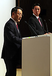 August 4, 2017, Tokyo, Japan - Japan's automobile giant Toyota Motor president Akio Toyoda (L) and Mazda Motor president  Masamichi Kogai announce their agreement of business and capital allience at a Tokyo hotel on Friday, August 4, 2017. They announced to form a joint venture to produce vehicle in the United States.  (Photo by Yoshio Tsunoda/AFLO) LwX -ytd-