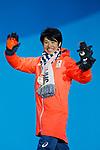 Gurimu Narita (JPN),  MARCH 12, 2018 - Snowboarding :  Men's Snowboard Cross Standing Medal Ceremony at PyeongChang Medals Plaza during the PyeongChang 2018 Paralympics Winter Games in Pyeongchang, South Korea.  (Photo by Yusuke Nakanishi/AFLO SPORT)
