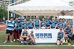 KPMG team during Swire Touch Tournament on 03 September 2016 in King's Park Sports Ground, Hong Kong, China. Photo by Marcio Machado / Power Sport Images