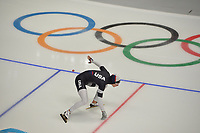 OLYMPIC GAMES: PYEONGCHANG: 19-02-2018, Gangneung Oval, Long Track, 500m Men, Kimani Griffin (USA), ©photo Martin de Jong