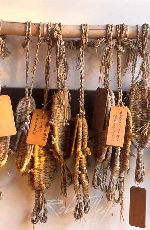Sandals, Jojakkoji Temple, Arashiyama, Kyoto, Japan