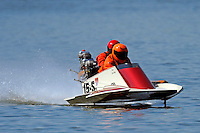 15-S and 96-Z (outboard hydroplane)