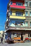 Sinop Apartment Building