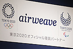 The Ambience Shot, APRIL 27, 2016 : airweave has Press conference in Tokyo. The mattress manufacturer airweave announced that it had entered into a partnership agreement with the Tokyo Organising Committee of the Olympic and Paralympic Games to become an Official Partner of Tokyo 2020. (Photo by Yusuke Nakanishi/AFLO SPORT)