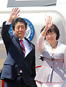 Japanese Prime Minister Abe and wife Akie head to Tokyo United Arab Amirates