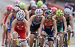 LONDON, ENGLAND - AUGUST 4:  View of the bikes during the Women's Triathlon Final, Day 8 of the London 2012 Olympic Games on August 4, 2012 at the Hyde Park in London, England. (Photo by Donald Miralle)