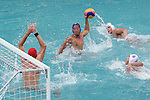 Yuki Kadono (JPN),<br /> AUGUST 12, 2016 - Water Polo : <br /> Men's Preliminary Round group A match between Hungary - Japan<br /> at Olympic Aquatics Stadium <br /> during the Rio 2016 Olympic Games in Rio de Janeiro, Brazil. <br /> (Photo by Koji Aoki/AFLO SPORT)