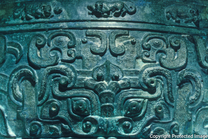 China:  Wine vessel (hu), detail.  Eastern Zhou, early 5th C. B.C.  Shanghai Museum.  The Great Bronze  Age of China--exhibition.
