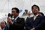Former Prime Minister of Japan, Shinzo Abe, supports Sosei Nippon Party (a faction of the Liberal Demorcratic Party or LDP) at a rally in Shibuya to protest the granting of local election voting rights to foreign permanent residents of Japan. Shibuya, Tokyo, Japan April 7th 2010