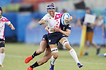 Chisato Yokoo (JPN),<br /> AUGUST 6, 2016 - /Rugby : <br /> Women's Pool Round Pool C <br /> between  Great Britain 0-40 Japan Women's <br /> at Deodoro Stadium <br /> during the Rio 2016 Olympic Games in Rio de Janeiro, Brazil. <br /> (Photo by Yusuke Nakanishi/AFLO SPORT)