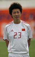 MAR 15, 2006: Albufeira, Portugal:  Yue Guo