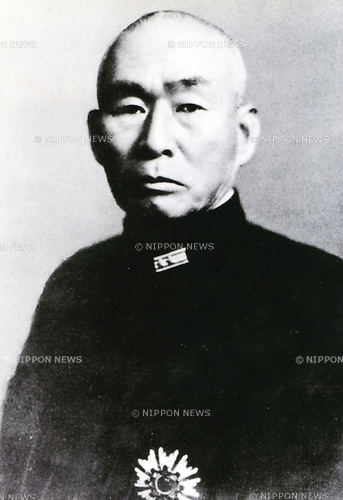 Undated - Takeo Kurita was a vice-admiral in the Imperial Japanese Navy during World War II.  (Photo by Kingendai Photo Library/AFLO)