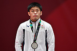 € Toru Shishime (JPN), <br /> AUGUST 29, 2018 - Judo : Men's -60kg Victory ceremony at Jakarta Convention Center Plenary Hall during the 2018 Jakarta Palembang Asian Games in Jakarta, Indonesia. <br /> (Photo by MATSUO.K/AFLO SPORT)
