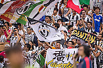 Juventus' fans from China celebrate during the South China vs Juventus match of the AET International Challenge Cup on 30 July 2016 at Hong Kong Stadium, in Hong Kong, China.  Photo by Marcio Machado / Power Sport Images