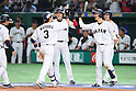 Japan team group, <br /> MARCH 7, 2017 - WBC : <br /> 2017 World Baseball Classic <br /> First Round Pool B Game <br /> between Japan - Cuba <br /> at Tokyo Dome in Tokyo, Japan. <br /> (Photo by YUTAKA/AFLO SPORT)