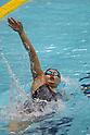 Shiho Sakai, SEPTEMBER 4, 2011 - Swimming : 87th Inter College Swimming Championship ..Women's 100m Backstroke at Yokohama international pool, Kanagawa. Japan. (Photo by YUTAKA/AFLO SPORT) [1040]