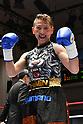 Boxing : Title bout at Korakuen Hall
