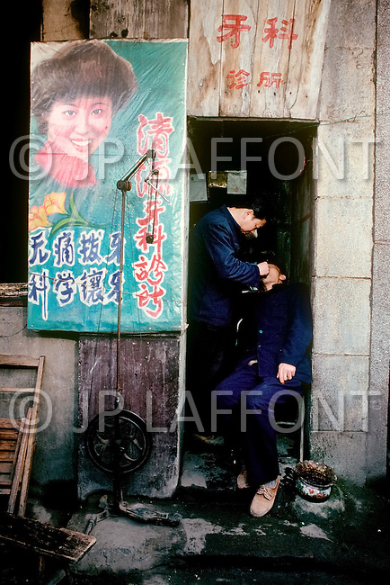 April 15th, 1989, Poyang, Jiangxi Province, China: daily life, small business, the dentist.